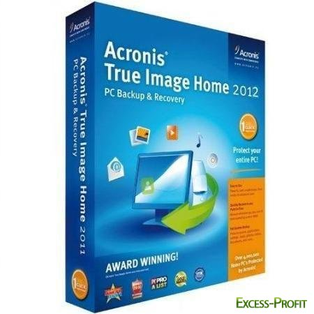 Acronis True Image Home 2012 build 5545 Final + BootCD