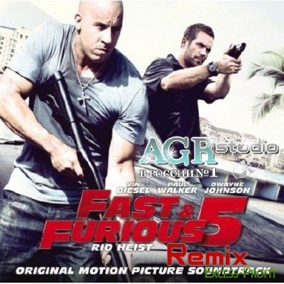 Fast and Furious 5 - Rio Heist Remix (2011) MP3