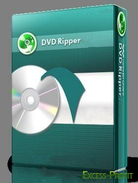 Odin DVD Ripper 6.5.5