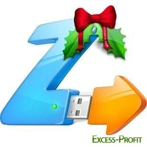 Zentimo xStorage Manager 1.4.1.1186 Final