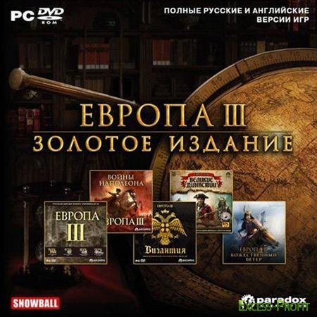 Europa Universalis III Chronicles / Европа III. Золотое газета (2011/PC/Rus/Eng)