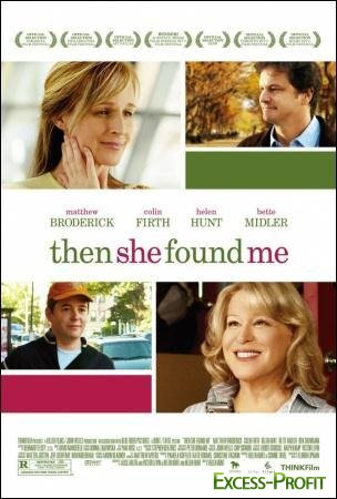 Тaк онa нaшлa меня / Then She Found Me (2007) DVDRip (AVC)