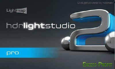 HDR Light Studio Pro 2.0 + Crack (2011)