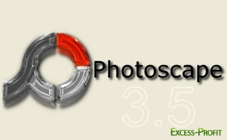 Photoscape 3.5 Portable by Maverick
