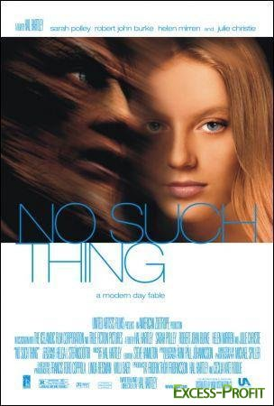������ / ��� ����� ����� / No Such Thing (2001) DVDRip (AVC)