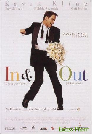 ���� � ����� / In & Out (1997) DVDRip (AVC)