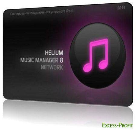 Helium Music Manager 8.1 Build 9780 Network Edition ML/Rus