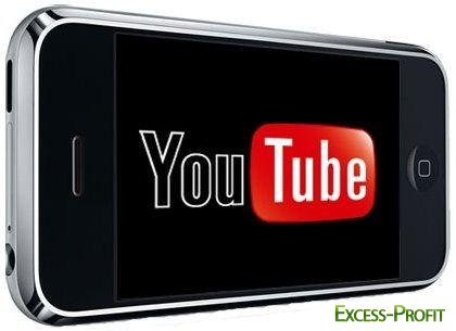 Free YouTube Download 3.0.14