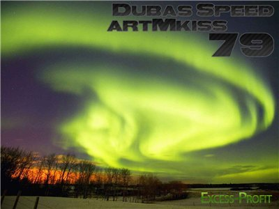Dubas Speed v.79