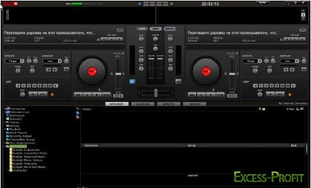 Virtual DJ 7.0.2 Rus Portable.2011.