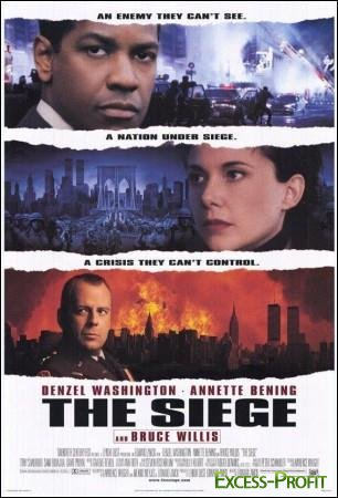 ����� / The Siege (1998) DVDRip (AVC)