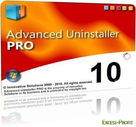 Advanced Uninstaller PRO v10.4 (RU/EN)