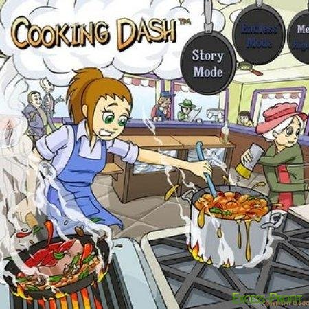 Cooking Dash (2008/ENG/RUS)