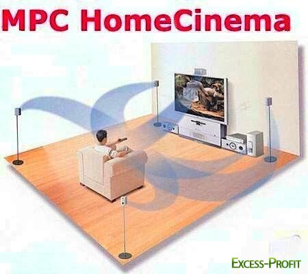 MPC HomeCinema 1.5.3.3737 Portable (ML/RUS)