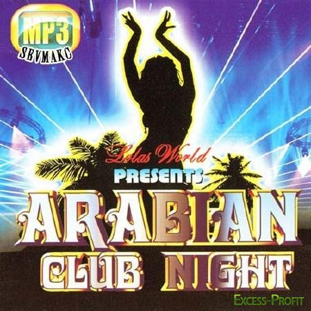 Arabian Club Night (2011)