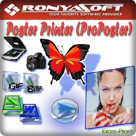 RonyaSoft Poster Printer 3.01.22 Portable