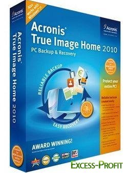 Acronis True Image Home 2011 14.0.0 Build 6942 + Plus Pack+ BootCD (2011)