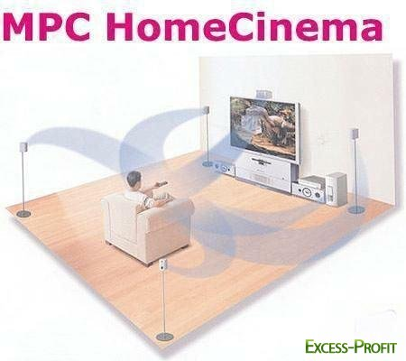 MPC HomeCinema Full 1.5.3.3745 (ML/RUS)