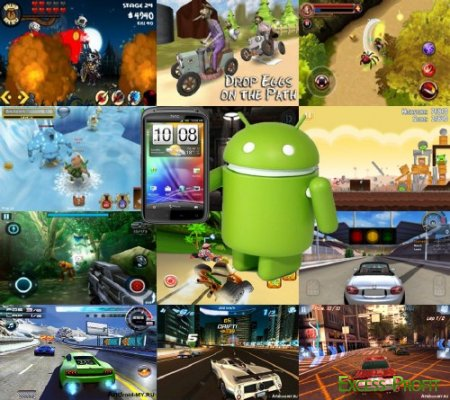 Mega Pack games for android (2011)
