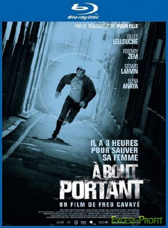 � ���� / Point Blank / A bout portant (2010/HDRip/1400/700)