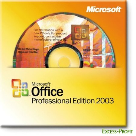 Microsoft Office 2003 SP3 Updated v11.9