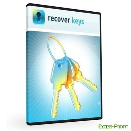 Nuclear Coffee Recover Keys v5.0.2.58 Multilingual