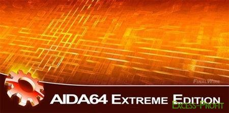 AIDA64 Extreme Edition 1.85.1657 Beta