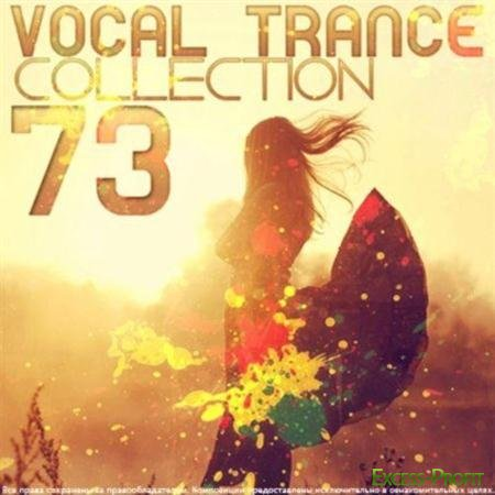 Vocal Trance Collection Vol.73 (2011)