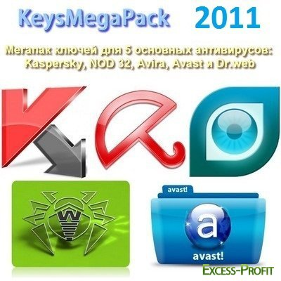 ����� � 6 ������ ����������� Keys Mega Pack (21.10.2011)