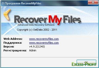 GetData Recover My Files Pro 4.9.2.1240 Rus Portable By Koma
