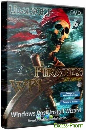 UralSOFT WPI Pirates x64 v4.06 ML/Rus
