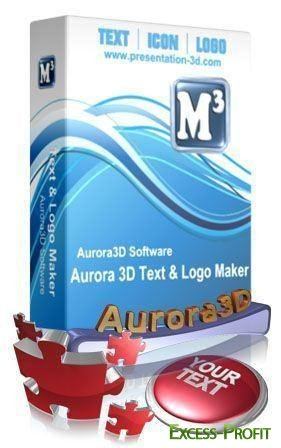 Aurora 3D Text & Logo Maker 11.10241913