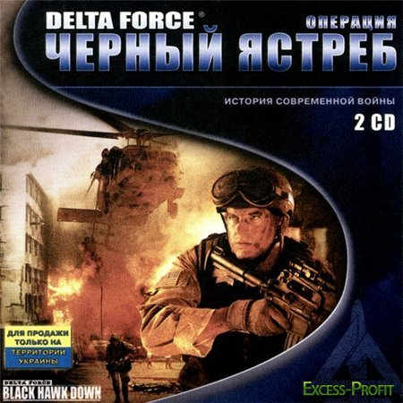"Delta Force: �������� ""�������� ������ ������"" (PC/2003/RUS/RePack by MOP030B)"