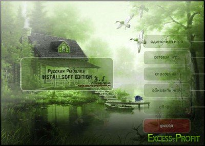 Русская Рыбалка Installsoft Edition v.3.1.4.0 (2011/PC/RUS/RePack by Tixo)