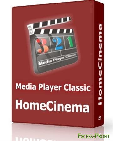 Media Player Classic HomeCinema FULL 1.5.3.3795 RuS + Portable