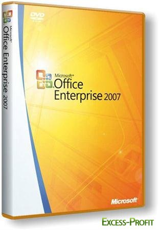 Microsoft Office Standard 2007 Rus/Eng SP3 12.0.6612.1000 + Updates RePack by SPecialiST