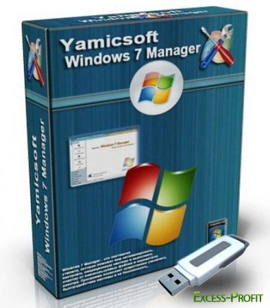 Windows 7 Manager 3.0.1 Portable by Valx