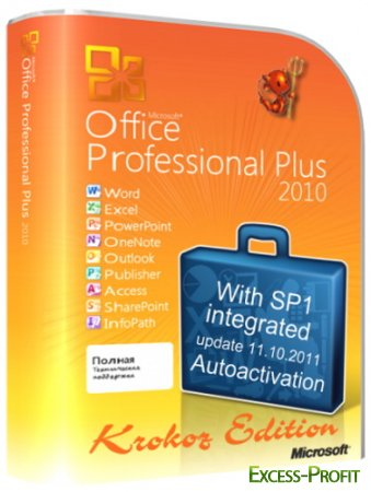 Microsoft Office 2010 Professional Plus SP1 14.0.6106.5005 Volume x86 Krokoz Edition (RUS/2011)