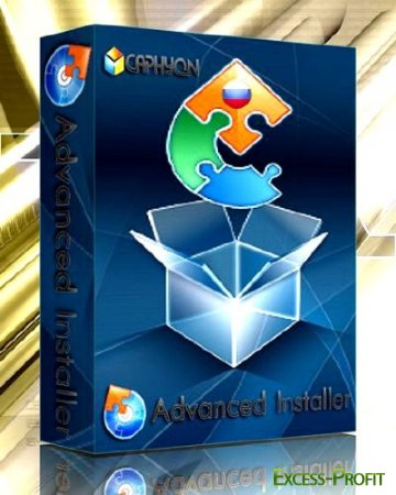 Advanced Installer Architect 8.6 Build 38980