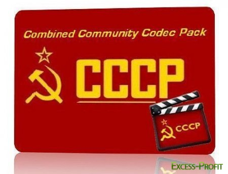 Combined Community Codec Pack (CCCP) 29.10.2011 Beta