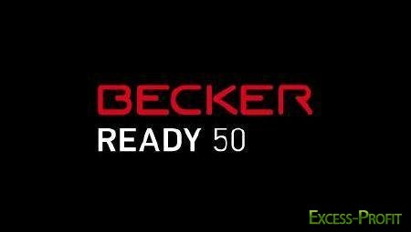Becker Ready 50 [ Igo, v.8.6.1, Весьма западная и Идеально восточная Европа, 2011, ENG + RUS ]