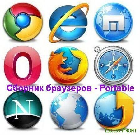 Browsers Pack Portable 30.10 (2011, Rus/Eng)