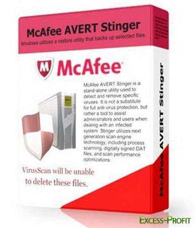 McAfee Avert Stinger 10.2.0.359 Portable