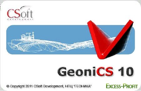 Portable GeoniCS [ v.10.15.0, based of AutoCAD 2012, SP1, WinXP + Win7, x86, 2011 ]