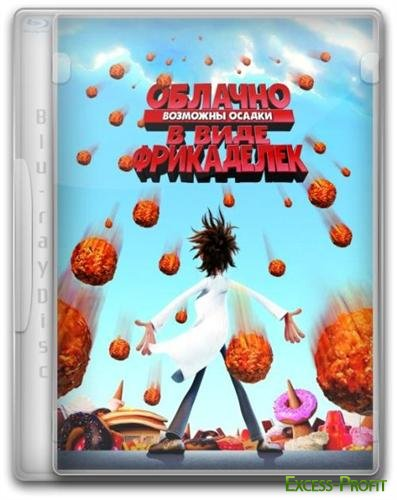 �������, �������� ������ � ������ ���������� / Cloudy with a Chance of Meatballs (2009) BD3D / BDRip / 1080p / 720p / 2D & 3D