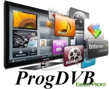ProgDVB Professional Edition 6.74 Final (x86/x64)