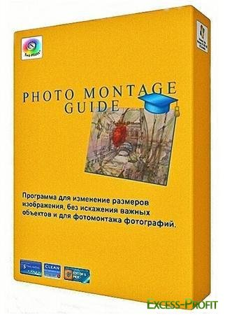 Photo Montage Guide 1.2.2 Portable (2011)