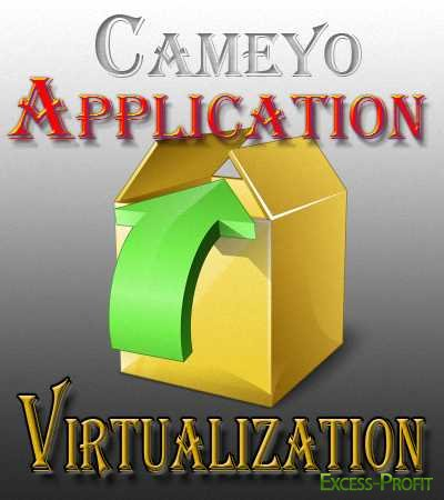 Cameyo Application Virtualization 1.7.634