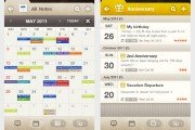 Awesome Note (+To-do/Diary) v5.5.4[iPhone/iPod Touch]