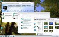 Windows 7x64-32 Ultimate UralSOFT v.v.6.11;7.11 (RUS/2011)